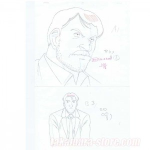Master Keaton sketch R