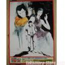 Urashiman Poster