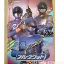 Sentai Blue Swat poster