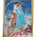 Poster Disney