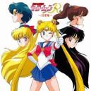 Bishoujo Senshi Sailor Moon R Music Collection 1993 CD