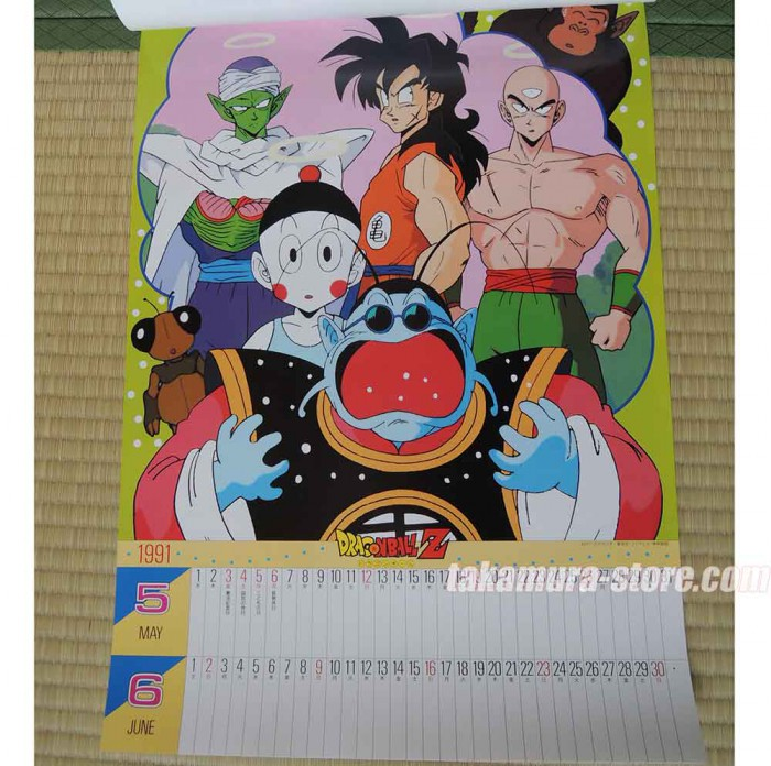 Dragon ball Z Candy Card 91 D-7