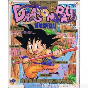 Toriyama Akira The world Anime special