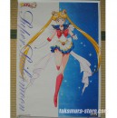 Sailor Moon S poster 10