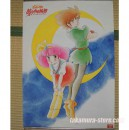 Minky Momo Poster