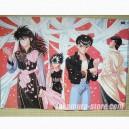 Yuyu Hakusho Poster AP51