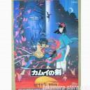 Kamui poster