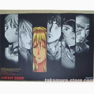 Cowboy Bebop DVD poster