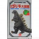 Godzilla Entertainment Bible 1954 -1990