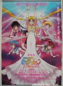 Sailor Moon DVD box poster