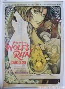 Wolf Rain poster