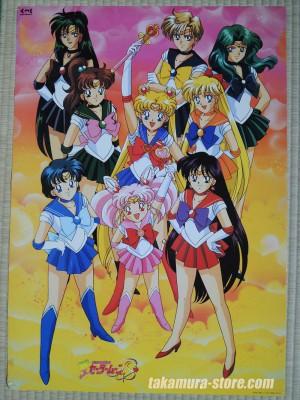 Sailor Moon S Poster