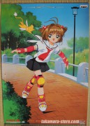 Card Captor Sakura Poster