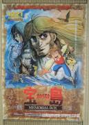 Treasure Island LD Memorial Box Poster