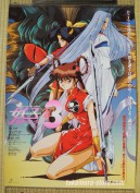 Hunter Yohko poster