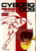 Cyborg 009 Roman Album