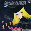 Galaxy Express 999 Taking off Vinyl 45t