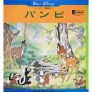Bambi Walt Disney Vinyl 33t