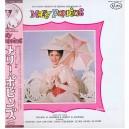 Mary Poppins Vinyl 33t