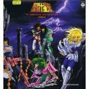 Saint Seiya TV Original Soundtract Vinyl 33t