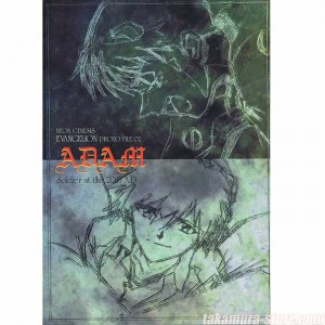 Evangelion Photo File 02 Adam Artbook