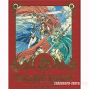 Magic Knight Rayearth Illustration Collection artbook