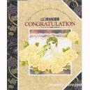Yamaguchi Miyuki Congratulation artbook