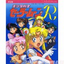 Sailor Moon R TV Magazine Artbook