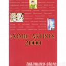 Comic Artists 2000  Artbook