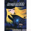 Galaxy Express 99 Eternal Collection  Artbook