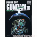 Gundam III Roman Album
