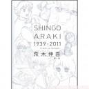 Artbook Araki Shingo Exibition 1939-2011