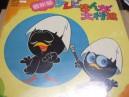 TV Manga Daikoushin Calimero Vinyl 33t