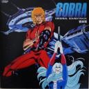 Space Cobra Original Soundtrack Vinyl 33t