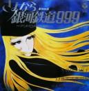 Galaxy Express 999 2 Vinyl 45t