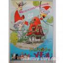 Poster Little Memole/Memoru