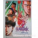 Slam Dunk  poster 3