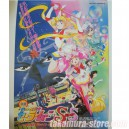 Sailor Moon poster Super S