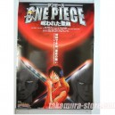 One Piece The Cursed Holy Sword poster
