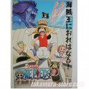 Poster One Piece The Movie