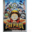 Poster One Piece The Movie Dead End no Bōken