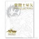 (PRE-ORDER) Artbook Araki Shingo Exibition 1939-2011