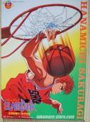 Slam Dunk poster 7