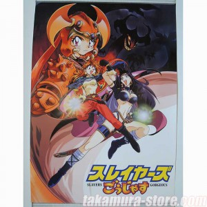 Slayers Try poster