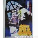 Kinda ichi Shōnen no Jikenbo poster