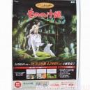 Princess Mononoke DVD poster Studio Ghibli