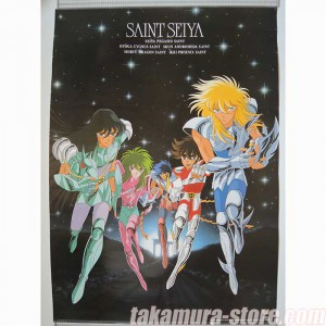 Poster Saint Seiya  Legend of Crimson Youth