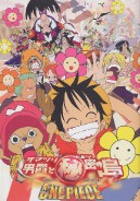One piece Z pamphlet film Z pamphlet