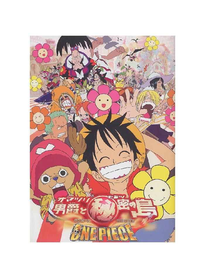 One Piece Movie 6 Omatsuri Danshaku to Himitsu no Shima pamphlet