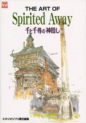 Ghibli the art Howl's moving castle artbook